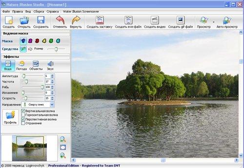 Драйвера для ноутбука, скачать. скачать virtual cd 9.3.0.1 serial.